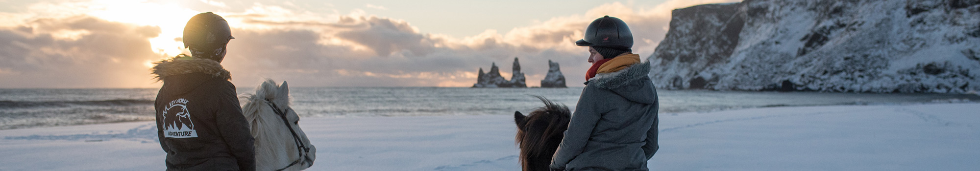 vikurdrangar spotted from horse riding tour